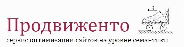 http://prodvizhento.com/logo2.JPG
